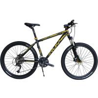 China Full Suspension 26 Inch Mountain Bike Downhill Mountain/Bicycle on sale
