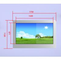 Best 55 Inch Wall Mount Sun Readable Outdoor LCD Display With Air Conditioner  Cooling wholesale