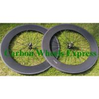 China 88mm carbon bicycle wheel on sale
