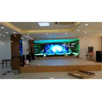 Best Long Viewing Distance Indoor Fixed Led Screen 4mm Pixel Pitch For Exhibitions wholesale