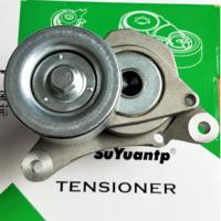 Best Timing Belt Tensioner Hydraulic Tensioner V - Ribbed 11955-MA00A For Nissan Caravan CSGE25 wholesale
