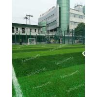 Best Football Field Synthetic Grass Infill For Artificial Turf FIFA Standard wholesale