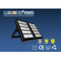 Buy cheap High Power IP66 Stadium Flood Light 480W Lumileds Chips 160lm/w Meanwell Driver from wholesalers