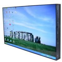 Best 4K Resolution Hd Cctv Monitor , Vivid Image Closed Circuit Tv Monitor Low Power Consumption wholesale