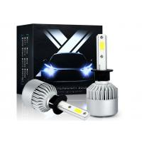 Buy cheap DC 12-24V Led Auto Headlight Bulbs S2 H1 18W 6000K 1800LM IP65 2 COB 2 Years from wholesalers