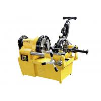 Best BSPT NPT Steel Pipe Threading Machine 750W 24 RPM 50/60Hz SQ50B1 wholesale