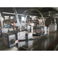 Best The New Microwave Precise Temperature Control Machine for 30 KW wholesale