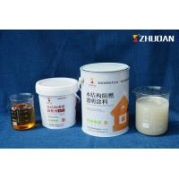 Best 180min Fire Rated Fire Protection Coatings For Steel ,  Fire Retardant Primer wholesale