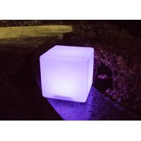 Buy cheap Energy Saving LED Cube Light Decorations Outdoor Light Up Cubes High Efficient from wholesalers