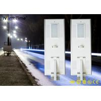 Best 6500k-7000k  9000LM Solar Panel Street Lights with Lithium Battery 60AH wholesale