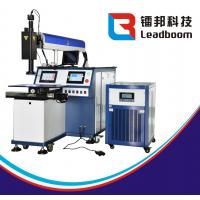 Best CNC Controller  Automatic Laser Welding Equipment With Stable Energy wholesale