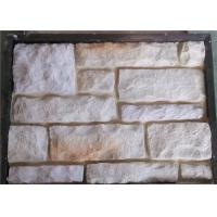 Cheap Compressive Strength Artificial Wall Stone With Natural Stone Texture Outdoor Stone Veneer for sale