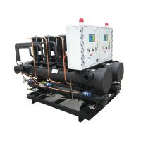 China Low-temp 35 Degree Industrial Water Chiller Temperature Controller on sale