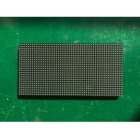 Best Nichia Chip Rgb Led Screen Modules Outdoor / P6.67mm Full Color Led Board Module wholesale