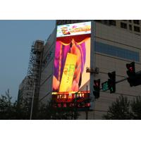 Buy cheap P8 Digital Advertising Billboards Low Power Consumption Slim LED Video Screen from wholesalers