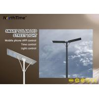 Buy cheap High Power Energy Saving All In One Solar Street Light With Controller and Li Battery from wholesalers