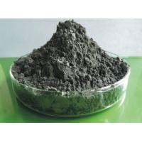 Buy cheap Cobalt Metal Powder from wholesalers