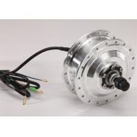 Best Cassette Electric Bicycle Brushless Hub Motor Gearless Lightweight Type wholesale