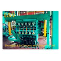 Quality 17mm 2-24strand continuous oxygen free copper producing machine wholesale