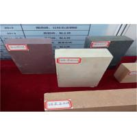 Quality High Temperature Construction Zircon Mullite Brick Refractory For Hot Blast Stove wholesale