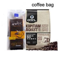 China Laminated Foil Plastic Pouches Packaging For Coffee / Bean Packaging on sale