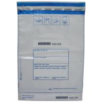 Buy cheap Security Tamper Evident Deposit Bank Evidence Tamper Bag For Bank China Fachtory from wholesalers