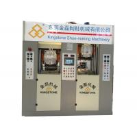 PVC TPR TPU TR Shoe Sole Making Machine With 2 Station for sale