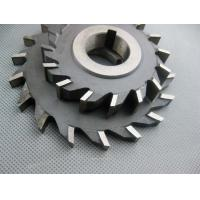 Quality HSS Face and Side Milling Cutter with Straight Teeth 63x6 63x8 wholesale