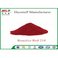 Buy cheap Organic Chemical Polyester Clothes Dye C I Red 218 Reactive Red P-6B from wholesalers