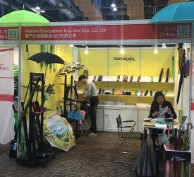 Xiamen GoodPartner Umbrella Co., Ltd