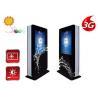 Buy cheap IP65 waterproof Outdoor LCD Display Digital Signage Advertising Media Player from wholesalers