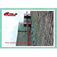 2 Ton Twin Cage Man And Material Hoist , Industrial Buck Hoist Elevator