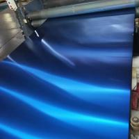 304 Blue Ti Gold Stainless Steel Sheet-stainless steel decorative panels for sale