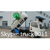 Quality hot sale best price dongfeng pick-up swill collector truck, high quality dongfeng 4*2 LHD/RHD kitchen wastes food truck wholesale