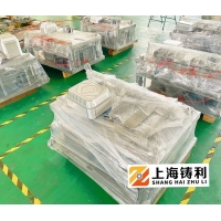 China Aluminum  Foil Container Mould 1200KG HRC58 62 2-5 CAVITIES OEM Available High Quality for sale