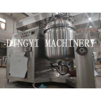 Best High Shear Toothpaste Making Machine , Large Vacuum Homogenizer Equipment wholesale