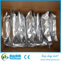China Food Grade Hyaluronic Acid/Sodium Hyaluronate on sale