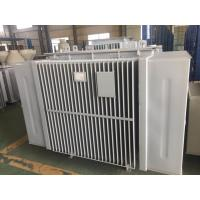 Best 3,001 To 50,000 KVA Medium Power Transformer Used In Industrial Substations wholesale