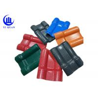 Best Impact Resistence Synthetic Resin Pvc Roofing Sheets Tile Plastic Wave wholesale