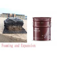 Best Intumescent  Anti Fire Steel Protective Fire Protection Coatings For METAL Concrete 2.2 Mm wholesale