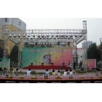 Buy cheap 4 Towers / 4 Leg 16x8xh8m Truss Tower from wholesalers