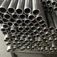China High Precision Natural Gas Pipe , Carbon Steel Round Structural Hollow Metal Tube on sale