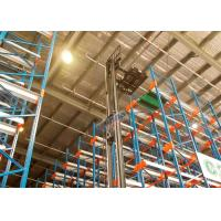 Best Pallet Radio Shuttle Racking Automated Shelving Systems With Two Motors wholesale