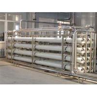 Buy cheap Simple Structure Brackish Water Desalination System Optional 220 240 380 V AC from wholesalers