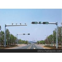 Buy cheap ASTM A 123 Street Lamp traffic signal light Pole Design 7M Height 11M Arm Hot from wholesalers