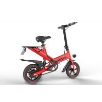 Buy cheap 400W 48V Folding Road Bike Portable Electric Bicycles For Adults / Children from wholesalers