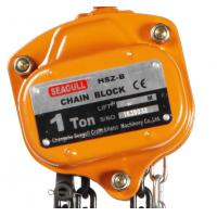 Quality Lightweight Steel Forged Manual Chain Hoist For Engineering Lifting Equipment wholesale
