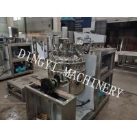 Best Electrical Heating Vacuum Emulsifying Mixer For Cosmetic And Pharmaceutical wholesale