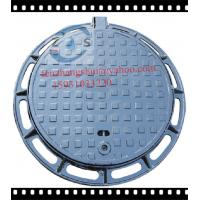 China lockable ductile iron manhole cover B125 750x600x50mm,black bitumen,sewage cover ,middle type cover for sale