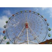 Best Giant London Eye Ferris Wheel Customized LED Lights With Air Conditioner Cabin wholesale
